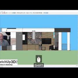 Hoe een 2D aanzicht maken binnen SketchUp? 💎 #SketchUp #Tip #089